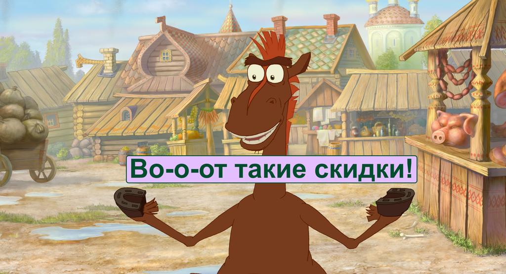 Скидки в Александрове на отделочные работы
